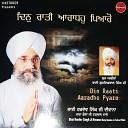 Bhai Hardev Singh Ji Diwana Mata Kaulan Ji Taksal Wale - Jio Jal Kaval Pyar Hai