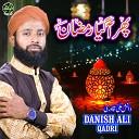Danish Ali Qadri - Phir Agaya Ramzan