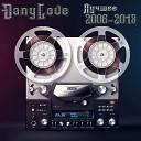 DanyLove - На закате