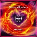 Mosimann & Maruv - Mon Amour (Eleonora Kosareva Remix)