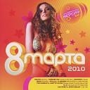 Disco Superstars feat Inusa Dawuda - Sweet Love Melody Park Edit