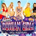 konstantin - Russian Girl