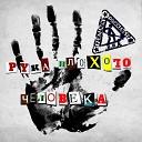 Народный Рок-сборник