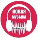 Тима Белорусских - Алёнка - Ты шоколадная девчонка [mp3tok.com]