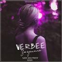 VERBEE - Зацепила (DJ Sash aka Frost Radio mix)