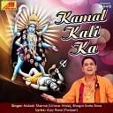 Mukesh Sharma urlana Wale Bhagat Satte Rana - Sja Hai Pyara Darbar Kali Ka