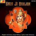 Satpal Rohtiya - Bacho Ram Ke Naam Se Insaan Bavle