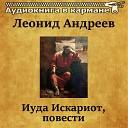 Аудиокнига в кармане Вадим Максимов - Мысль Чт 5