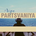 Partsvaniya - На крыше