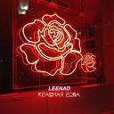 LEENAD - Красная роза