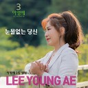 Lee Young Ae - You Cry Without Tears