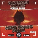 HammAli Navai - Девочка война Mike Prado Foma Radio Edit
