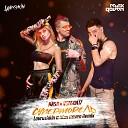 Lavrushkin & Max Roven - Леша Свик - Не забывай меня (Lavrushkin & Max Roven Radio mix)