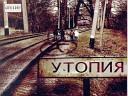 ТОЛ - Народная