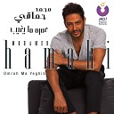 Mohamed Hamaki - Agmal Youm
