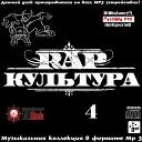KReeD x Artem Bizin - Люби меня AGRMusic