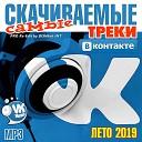 MATRANG feat. Баста - Привет (Binayz Remix)