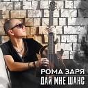 dj Ion - Russian mix 2016