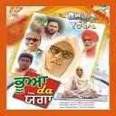 Janga Kainth J S Jimmy - Charcha Juta Khani From Bhua da Yoga