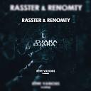Rasster, Renomty & David Puentez - Djara ft. Rakurs & Ramirez [Rene Various Mash Edit]