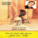 Omar Khairat - El Bahth Aan Diana Pt 1