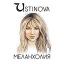 Ustinova - Melanholiya