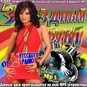 Гламурные русские хиты (2014)