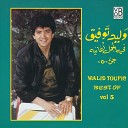 Walid Toufic - Laffeyt Al Madayen