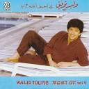 Walid Toufic - Wetzakarini Ya Habiba