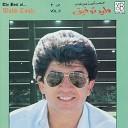 Walid Toufic - Ah Zeineb