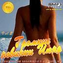 ZaRiNa - Край ревности DJ Jedy Deep Remix