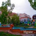 Михаил - Migraine Phonogram
