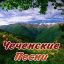 Рустам Абреков - Кто ты такая