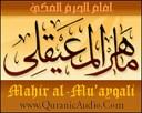 Maher Al Muaiqly - At Tin