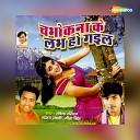 Gita - Chabhokana Se Love