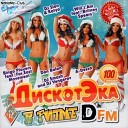 MC Zali feat Kira London - Мальчик мой С Владимирская cover Radio Edition 2012