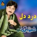 Shaman Ali Mirali - Aanghryon Waran Mein