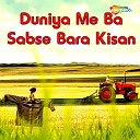 Sanjay Tufani - Akhiya Me Ashu Aabe