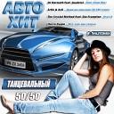 Лев Тимашов feat Vitalik Solt - Ночи в Париже Club Mix