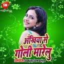 Sanjay Sawariya - Akhiya Se Gori Humke Goli Marelu