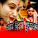 Piyush Raj Rani - Paisa Naikhe Ghar Me