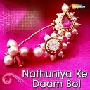 Krishna - Dil Debu Lohar Ke Ki