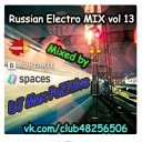 Russian Electro MIX Vol 13