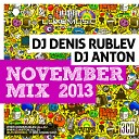Give It Away - 04 Dj Denis Rublev Dj Anton feat Delicious Ladies