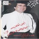 Marwan Hussam El Dine - Mili