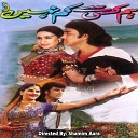 Shamim Ara - Kuch Kuch Hota Hai Tehseen Javeed