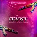SHXWY - Оксана