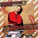 Зомб - Рондо Struzhkin Vitto Remix Radio Edit