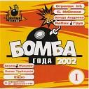 Губы - Невесомость Mustafa Remix Все хиты от Мустафы