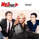 Вирус - Мишени 2000